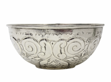 Moroccan Hammam Bowl Vintage made of Silver Maillechort Hand Engraved Large 19.5cm 7.7'' (Ref HB34)